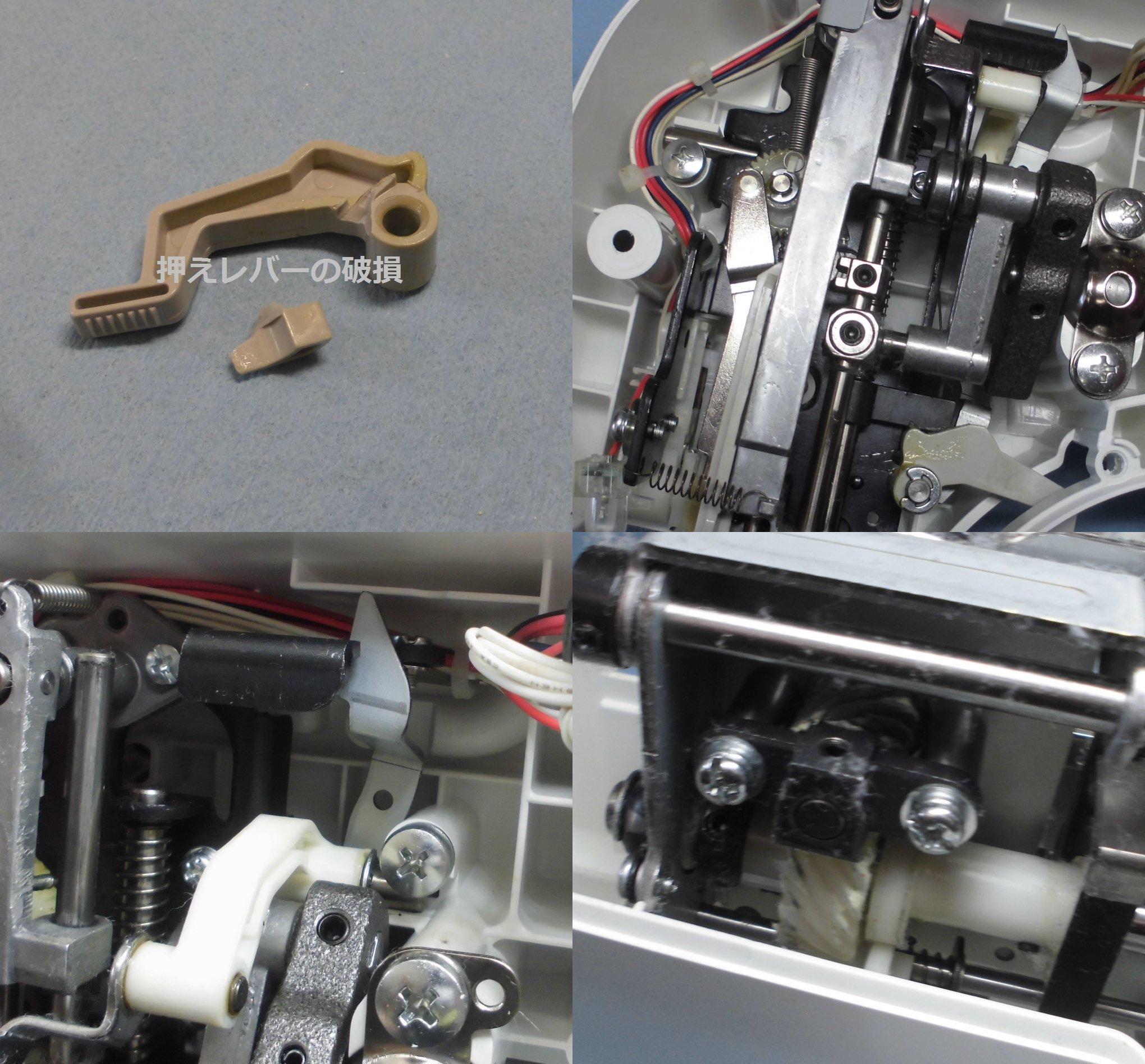 DN001の故障や不具合|押えレバーの破損、部品の交換、糸調子不良、固着