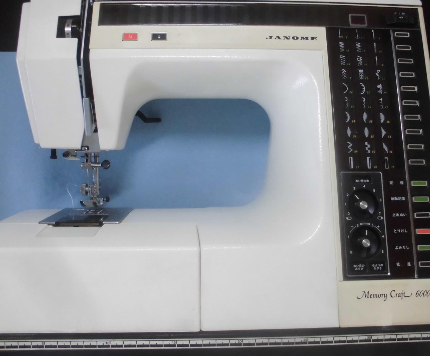 ジャノメミシン修理 メモリークラフト6000 糸調子不良、布をスムーズに送らない
