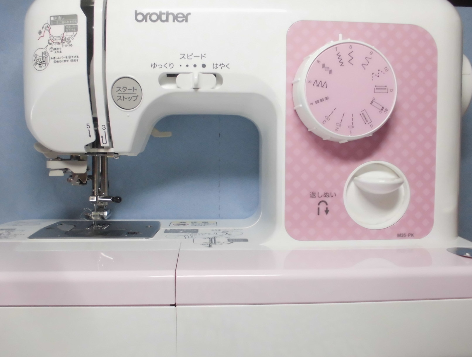 ブラザーミシン修理|ELU52|M35-PK|針棒がグラグラする、針が布に刺さらない、縫えない