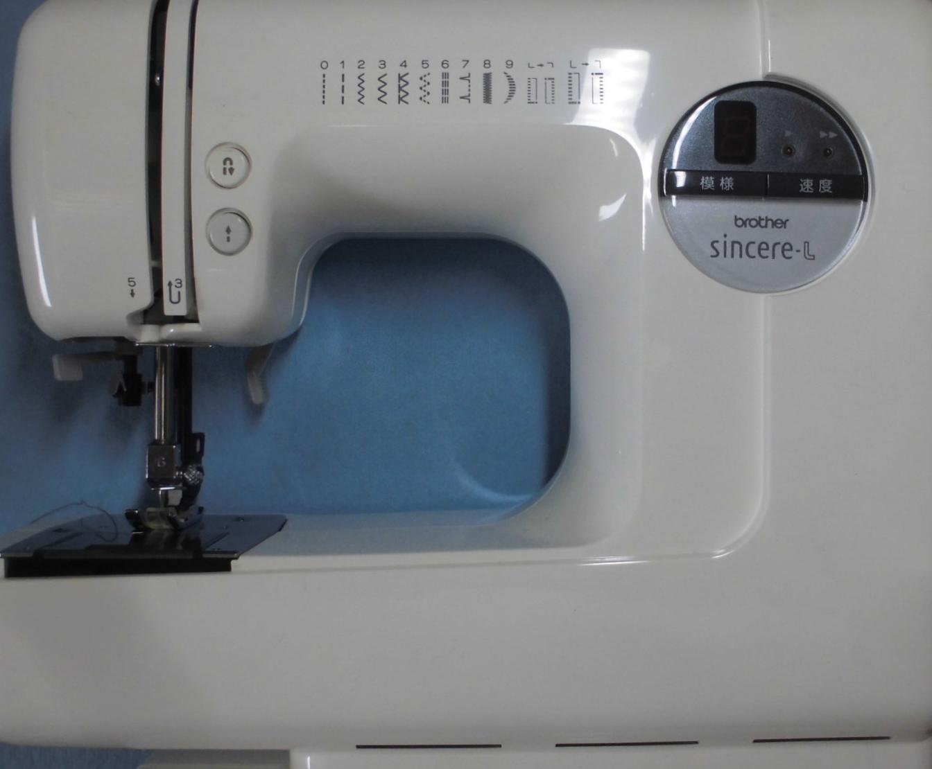 ブラザーミシン修理|シンシアエル|下糸が出ない、縫えない、釜ずれ
