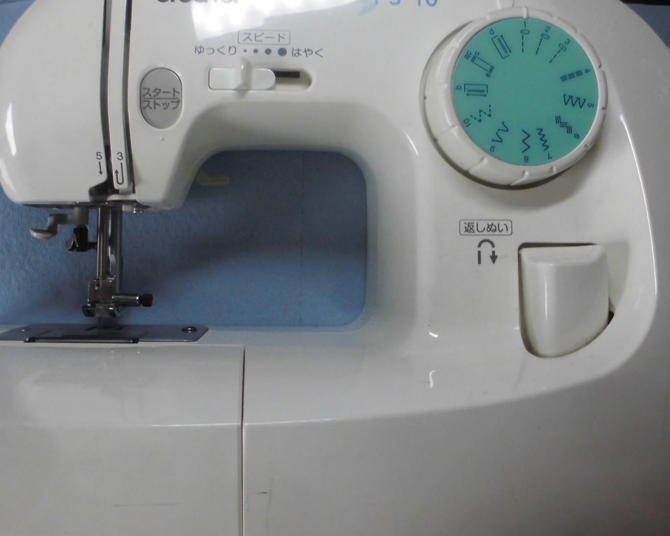 ブラザーミシン修理|EL125 PSE-10|コンパクトミシン|下糸を拾わない、縫えない、釜ずれ(タイミング)